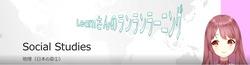 中学(地理)Ⅱ日本の姿①