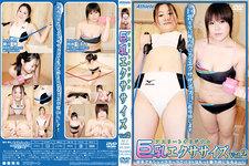 巨乳エクササイズ Vol.2