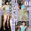 T172 tall college student Sora can not stand for 1 second! Mental collapse with tickling armpit
