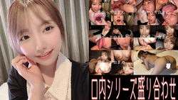 [Request re-appearance] Yui Natsuhara's mouth series assortment [39 minutes]