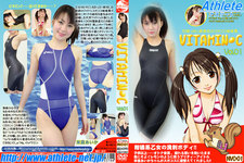 VITAMIN-C Vol.01
