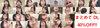 Mizuki Yayoi Complete Set (Scene 1-7 with Bonus Scene)