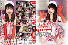 One whole ◎ M man tickling all-you-can-eat full-course lunch! Tickling Buffet Glico / Amateur OL Sayaka-chan