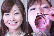 Tooth Fetish Prosecution Book Airi Hatta (29 years old)