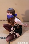 Photoset[#2118] Bondage Adventure - A Bound Girl in the Japanese Style Room