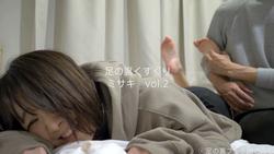 足の裏くすぐり ミサキ vol.2