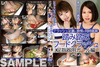 1 whole whole ◎ Simultaneously watch the crash soles and expressions! Stroking Hood Crush Girl for Toes: Haruka-chan, an amateur office lady & Momo-chan, a female college student
