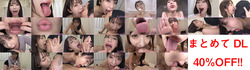 Haruna Kawakita Complete Set (Scene 1-7 with Bonus Scene)