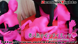 Amateur Mature Woman Zentai Ecchi ❤︎