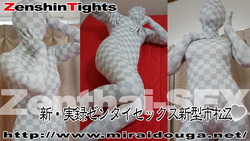 New real record Zentai sex new checkered Z❤︎