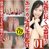 170cm tall tall college student Mari's toes are long and dexterous 26cm Deca soles toe appreciation