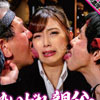 Drunk Father's Power Hara Face Licking Uno Shikina