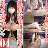 The back dirt girl who met on SNS Sayaka nipple chattering face sitting footjob electric massage machine