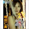 image.TV Shimada Hitomi