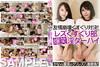 """A whole book ◎ Friendship collapse Tickle showdown! Lesbian tickling part """"Laughing"""" Dirty Tarhai / Kana vs Natsumi"""