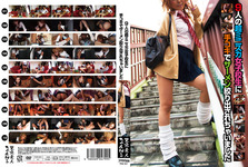 Nine super mini skirt girls ' school in hands at handjob was be milked cum