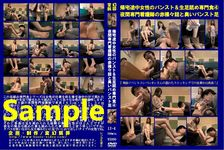 On the way home, women's pantyhose and raw licking specialty food ④ Night-time specialist nurse's naked talk and smelly pantyhose feet