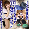 Certain young lady college girl's bloomers face sitting-electric massage with footwear & socks