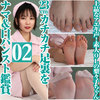 Amateur OL's Ririko-chan's 23 cm tick soles and toes watch raw & white pantyhose