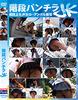 [新 12/2014年 5,释放] 楼梯 panchira JK