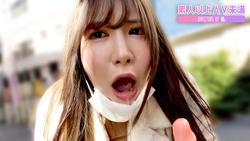 [Oe and Ezuki juice outside with the dildo in your mouth ... shame! Iramask walk] -Miina Wakatsuki-