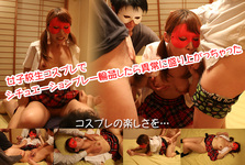 [Amateur gangbang] Situation play with school girls cosplay I got excited abnormally when I gangbanged: Yu