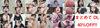 Nanako Mori Complete Set (Scene 1-7 with Bonus Scene)