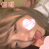 [Personal photography] * Nose fellatio * Yui Blow