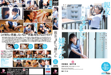 I don't want to be my best friend [Ai Kawana / Chiharu Sakurai]