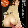 (No) Heisei S-class beauty sensitive anal