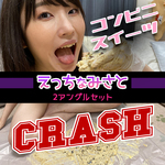 [Profitable set] Etchi Nasato-Convenience Suites Crash-[Close-up & panoramic video 2 set]