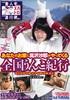 Saya Takazawa arrives at your house Nationwide pooping trip Amateur scat direct flight