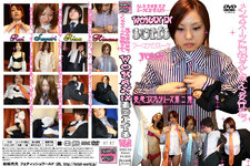 WOMAN IN SUITS VOL.02