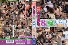 ○○素人女子校生8人(秘)生映像4時間 3