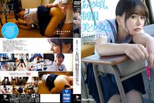 At that time, with a uniform beautiful girl. [Kokomi Hoshinaka]