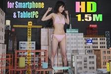 【1.5M】巨大娘 SAKI ~予期せぬ潜在野望~【iPhone Android】