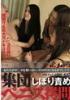 M man document extreme despair 04 group CBT torture and blame tombori
