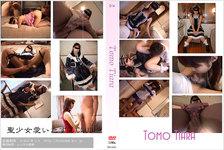 Tomo Tiara