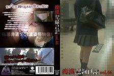 痴○記録日記vol.46