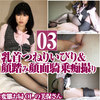 Hentai bureau OL Miho's nipple twisting & pantyhose face stepping face sitting