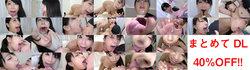 【特典動画付】みひなのエロ長い舌シリーズ1~7まとめてDL