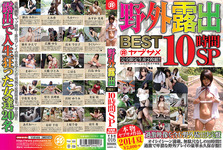 [New 8/2014 18, release: outdoor exposure 10 hours SP