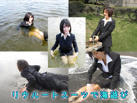 Playing in the sea with recruitment suit (set)