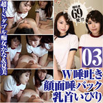 Super de S Slut Doubles Kana & Natsumi's Spitting 69 Shots! Facial spit pack nipple sniffing